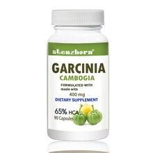 Garcinia cambogia 400 mg 90 pcs поддерживает ваш общий план управления весом