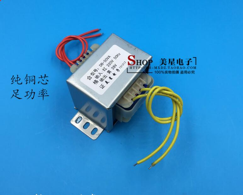 28V 1.78A Transformer 50VA 220V input EI66 Transformer Photo wall transformer power supply transformer