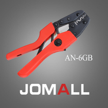 Купить с кэшбэком AN-6GB crimping tool crimping plier 2 multi tool tools hands AN Ratchet Terminal Crimping Plier (European Style)