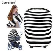 Gourd Doll Уход Грудное вскармливание конфиденциальность крышка Детский шарф детское автокресло коляска Грудное вскармливание шарф уход чехлы