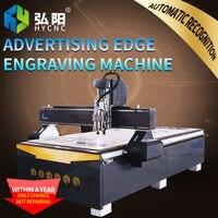 HYCNC 1325 automatic sheet profiler edge seeking machine acrylic PVC advertising cutting camera edge engraving Customizable