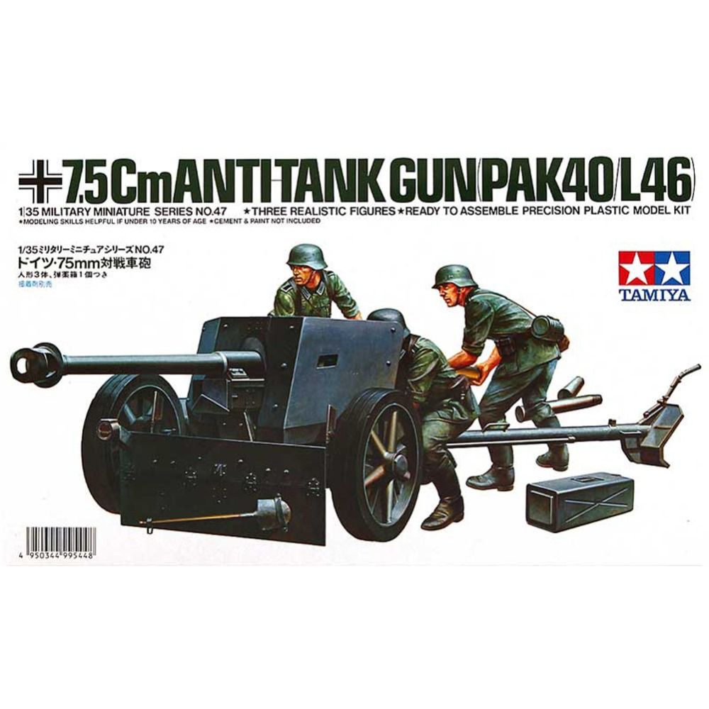 OHS Tamiya 35047 1/35 German 75mm Anti-Tank Gun Pak40/L46 Military Assembly AFV Model Building Kits