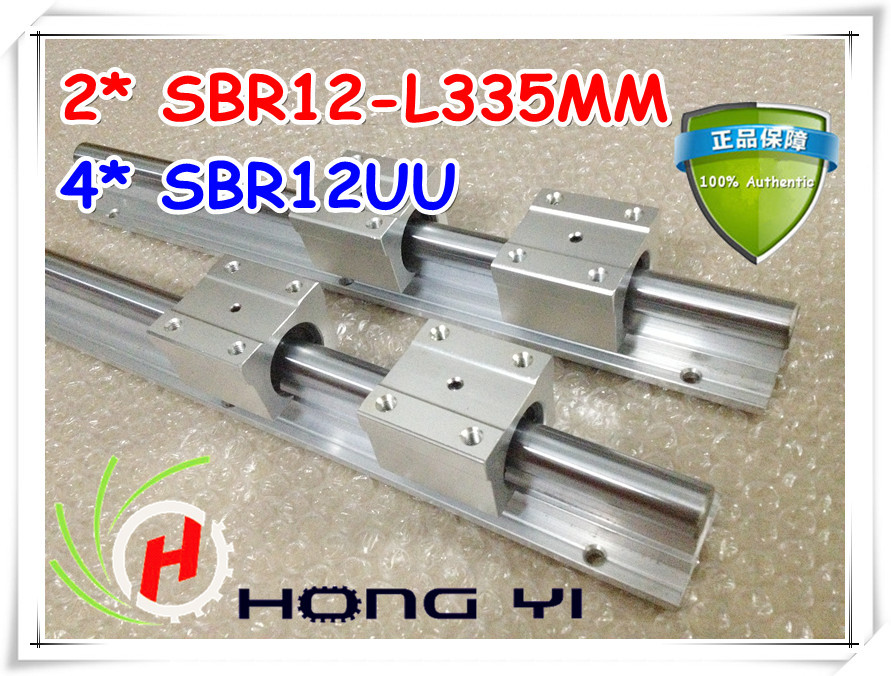 SBR12 L =335mm Linear Rails +4 Pcs SBR12UU Straight-line Motion Block For SFU1204 Ball Screw