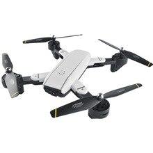 SG-700 складной стример позиционирования 2 мегапикселя Камера RC WI-FI Drone