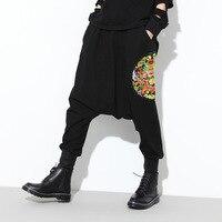 Cá tính Thêu Rồng Trung Quốc Lỏng Quần Hậu Cung Nữ Đàn Hồi Eo Phụ Nữ Baggy Drop Crotch Quần Thời Trang Cộng Với Kích Thước