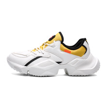 New comfortable Korean version of thickening breathable running trend sports casual mens shoes