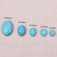 10 шт./лот половина Овальный плоской задней кабошоны синий Howlite Spacer Loose Натуральный камень Бусины DIY ювелирных Интимные аксессуары