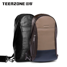 Teemzone Men Messenger Bag Genuine Leather Shoulder Bag Brand Men's Beach Bag Travel Casual Riding Multifunctional Chest Pack