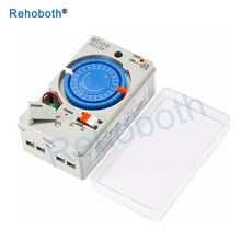 Mechanical Timer Switch Mini Relay SwitchAC110-240V 60Hz 24 Hours