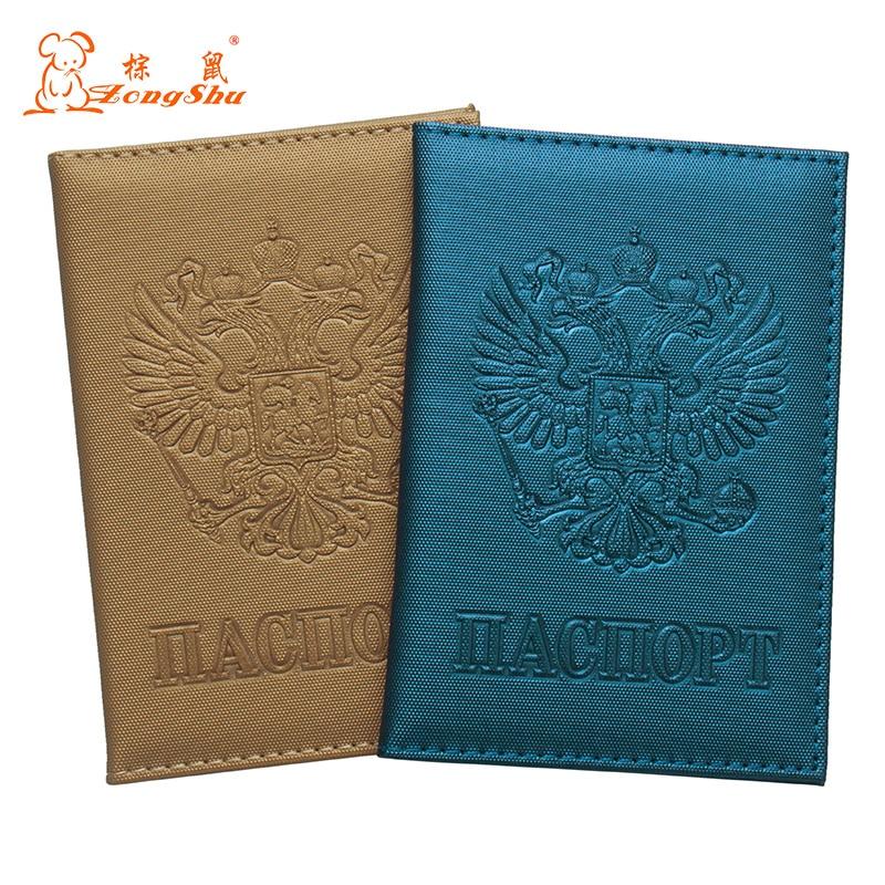 Plain Weave Russian Pu Leather Double Eagle Passport