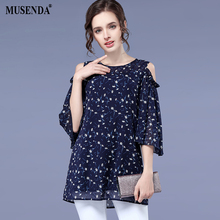 8b4505c6e5a4a0 MUSENDA Plus Size Women Royal Blue Chiffon Print Off Shoulder 3 4 Flare  Sleeve Blouse