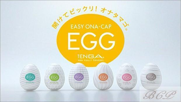 Sex Toy Japan TENGA EGG,Male Masturbator,Silicon Pussy,Masturbatory Cup,Sex Toys for men,6 different designs,Sex Products 1