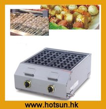 Commercial Use Non-stick  LPG Gas Japanese Tokoyaki Octopus Fish Ball Iron Maker Baker Machine