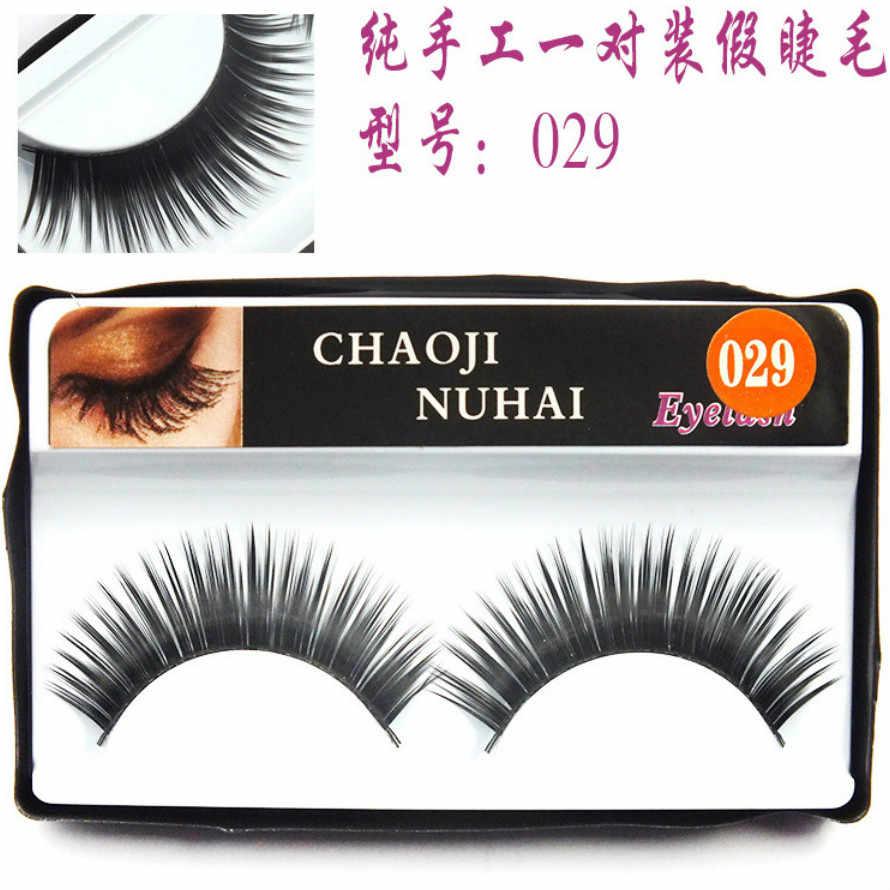 Nuevo 1 par de pestañas gruesas largo párrafo Corea Natural pestañas postizas maquillaje extensión de pestañas de visón #029