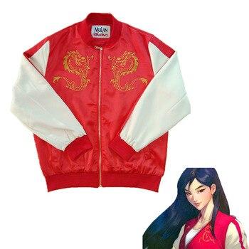 Ralph Breaks the Internet: Wreck-It Ralph 2 Mulan Mushu Dragon Jacket Coat Top rose