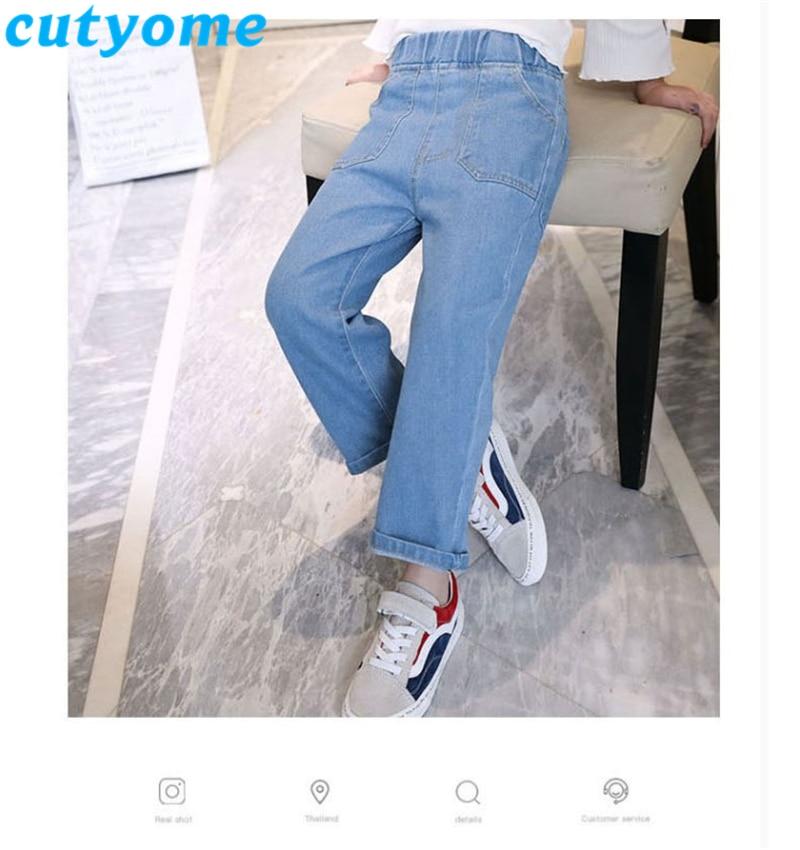 Teenage girls wide leg jeans pants14