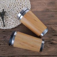 16oz Reusable Bamboo Eco Travel Mug (Cup) 16oz bamboo tumbler for Coffee or Tea with slid lid and flip lid