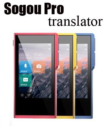 Sogou Pro профессиональный умный голосовой переводчик путешествия многоязычный перевод сокровище одновременный китайский английский в автон...