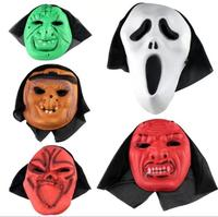 20pcs mix styles Horror mask masquerade tricks whole face mask Halloween atmosphere ghost festival prop, EVA mask L01