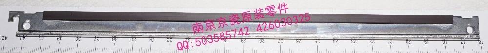 New Original Kyocera BLADE DLP for:FS-1040 1060 1020 1120 1025 1125 new original kyocera fk 1120 actuator fuser for fs 1060 1025 1125 m1025