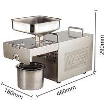 Автоматический пресс для масла домашний пресс для масла er из нержавеющей стали экстрактор семян масла маленькое горячее масло холодного отжима машина 650W
