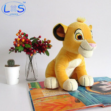 (LONSUN)2017 NEW Simba The Lion King Plush Toys 26CM Stuffed Animal Doll Simba For Children Gift SIMBA