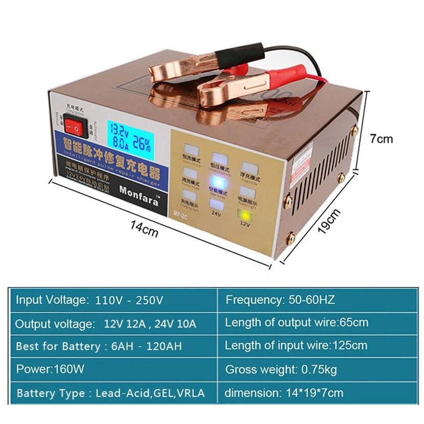 MONFARA 12V 24V Car Battery Charger Full Automatic Intelligent Pulse ...