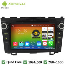 Quad Core DAB+ 3G USB FM Android 5.1.1 2Din 8″ 1024*600 Car DVD Player Screen Radio PC Audio Stereo For Honda CR-V CRV 2006-2011