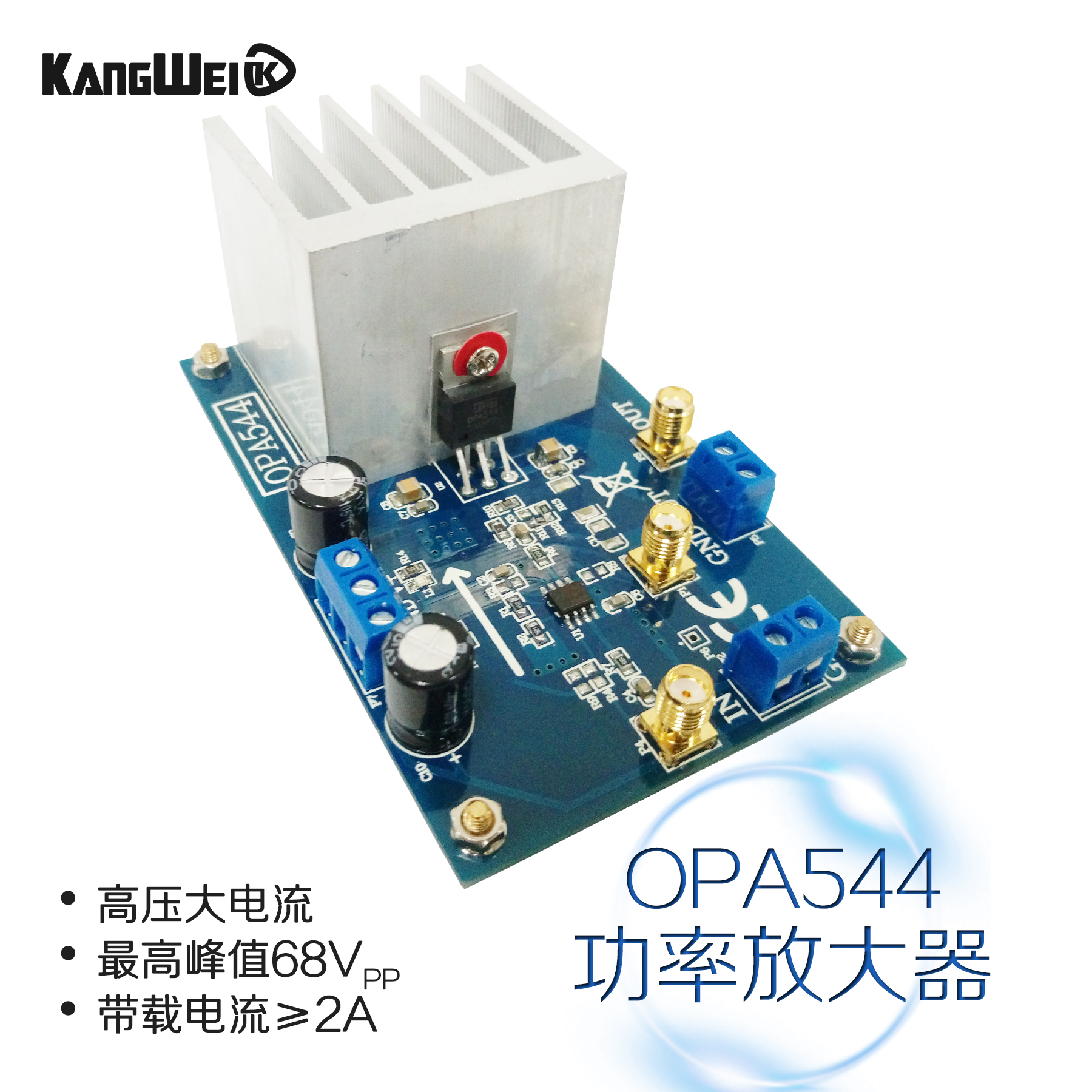Power Amplifier High Voltage and High Current OPA544 Module 68V Peak 2A Current Carrying Motor Drive power amplifier high voltage high current opa544 module 68v peak 2a current motor drive