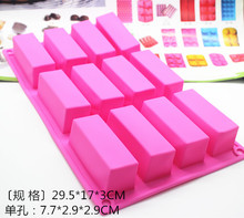 12 connecting hole rectangular silica gel cake mold, jelly pudding mould, soap baking chocolate molds diy kitchen cake jelly pudding mould blue 12 pcs