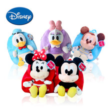 Disney Kids Backpack Mickey Minnie Donald Duck Daisy Plush Soft Safe PP Cotton Stuffed Cartoon animals schoolbag Fluffy Dolls(China)