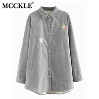 MCCKLE Female Fox Embroidery Button Shirts Women Warm Velvet Thick Long Sleeve Blouse Blusas Girls Autumn