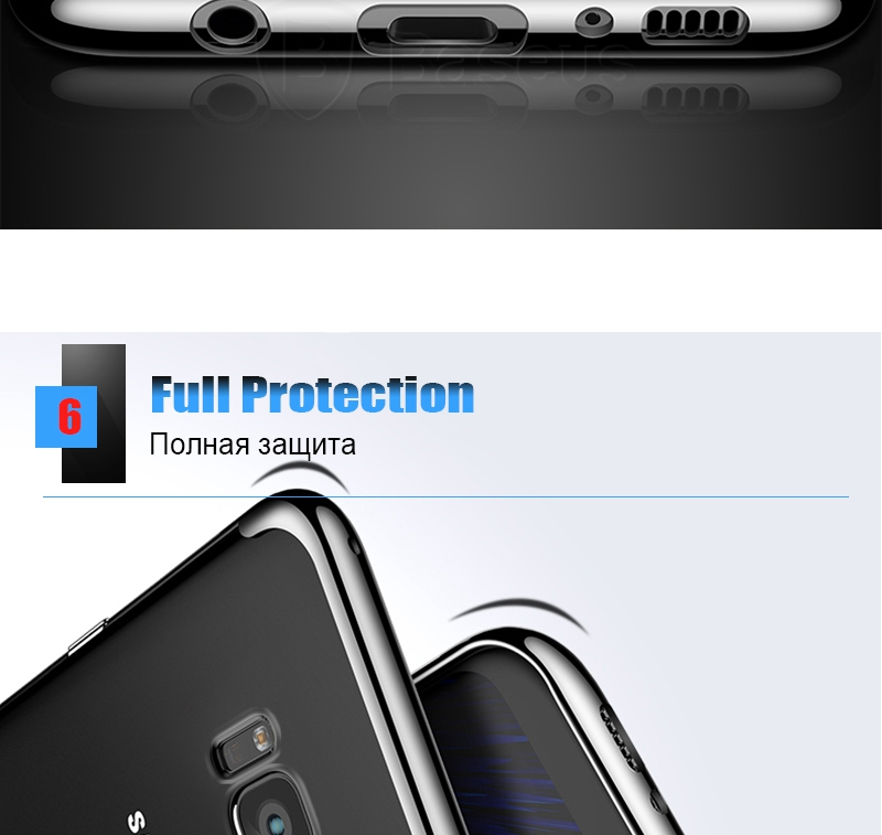 Baseus Transparent Case For Samsung Galaxy S8 Cases 360 Electroplating Hard Plastic Shell Cases For Galaxy S8 S8 Plus Case (8)