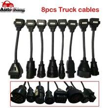 Полный набор 8 шт. грузовых кабелей работает на vd TCS CDP WOW snooper multidiag pro TCS диагностический инструмент соединительный кабель