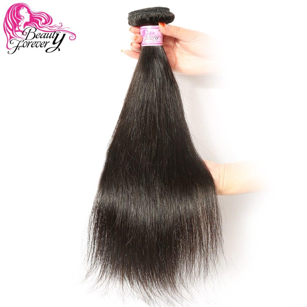 Beauty Forever Brazilian Straight Hair Weaving 1 Piece