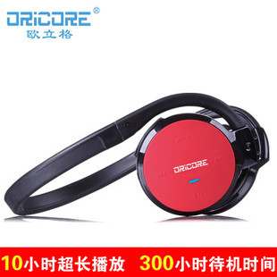 Original k700 stereo headset bluetooth earphones computer earphones wireless earphones heavy bass