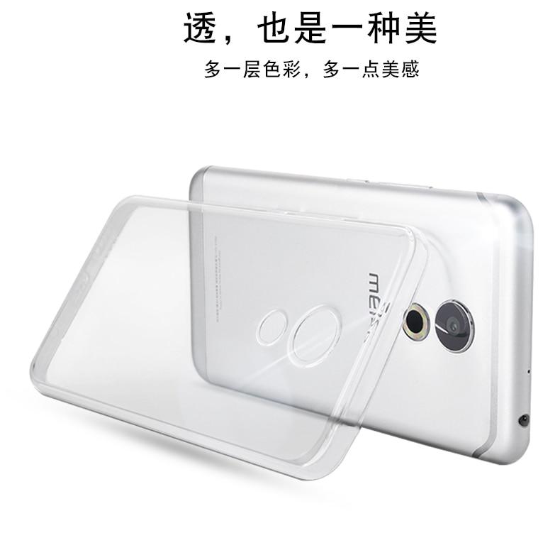 0 5mm Soft TPU Super Thin Clear Cases for font b Meizu b font M5 mini