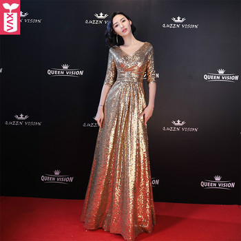 df0c232b34 Custom Luxury Party Evening Shiny Golden Sequins Long Dress Womens Noble  Elegant Full-Length Dress Ball Gown Dress 2019