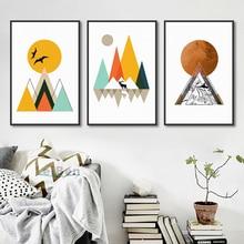 цена Modern Abstract Irregular Pattern Hanging On The Wall Painting Print Canvas Painting Poster Picture Home Wall Art Decoration в интернет-магазинах