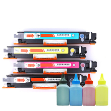 1set toner cartridge For HP CE310 + 4pcs 40g/pcs toner powder For HP LaserJet Pro CP1025/CP1025nw/M175a/M175nw/M275 MFP 1set laser printer toner cartridge ce310a ce311a ce312a ce313a compatible for hp laserjet cp1025 1025nw m175a m275 m175nw