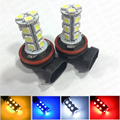 2Pcs* Hot Car News Style Pair of H11 18SMD 5050 Emitter Projector Signal Light White LED Side Light Wedge Bulb Lamp For Car