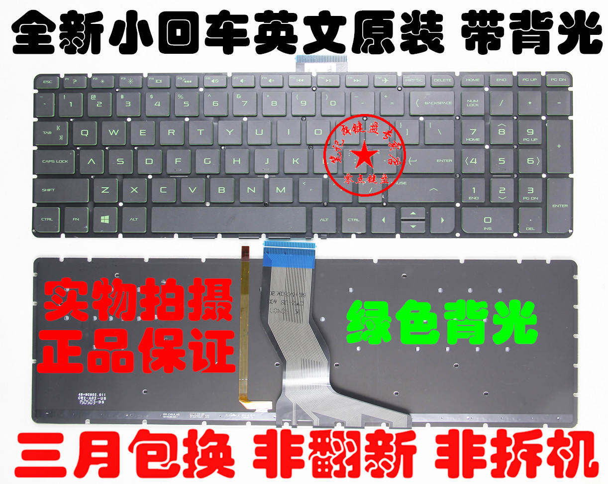 NEW Replace FOR <font><b>HP</b></font> 15-AB 15-AK <font><b>15AB</b></font> 15AK backlight laptop Built-in keyboard image