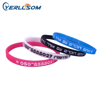 100PCS/lot Free Shipping Customized  Engraved and ink filled Rubber 1/4inch silicone bracelets for events YI19070202