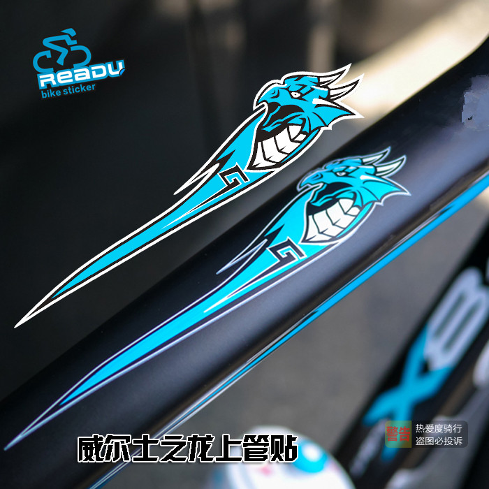 Readu 3 X 13 5cm Dragon Stickers Road Bicycle Frame Top