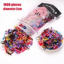 цена на 1000/2500Pcs children hair accessories baby small hair ring Korean version of the rubber band girl hair rope diameter 1.3cm/2cm