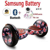 10 inch Portable Self Balance Hover Board Electric Scooter Two Wheels hoverboard bluetooth and LED skateboard Samsung battery