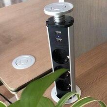 Быстрая из России) 16A PULL POP UP 3 EU power 2.1A Зарядка USB порт Кухня стол настольные розетки офисная розетка