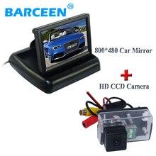 Принести водонепроницаемые функции высоким imagr датчик автомобиля камера заднего вида + парковка монитор для Peugeot 206/207/407/307 (Седан)/307SM