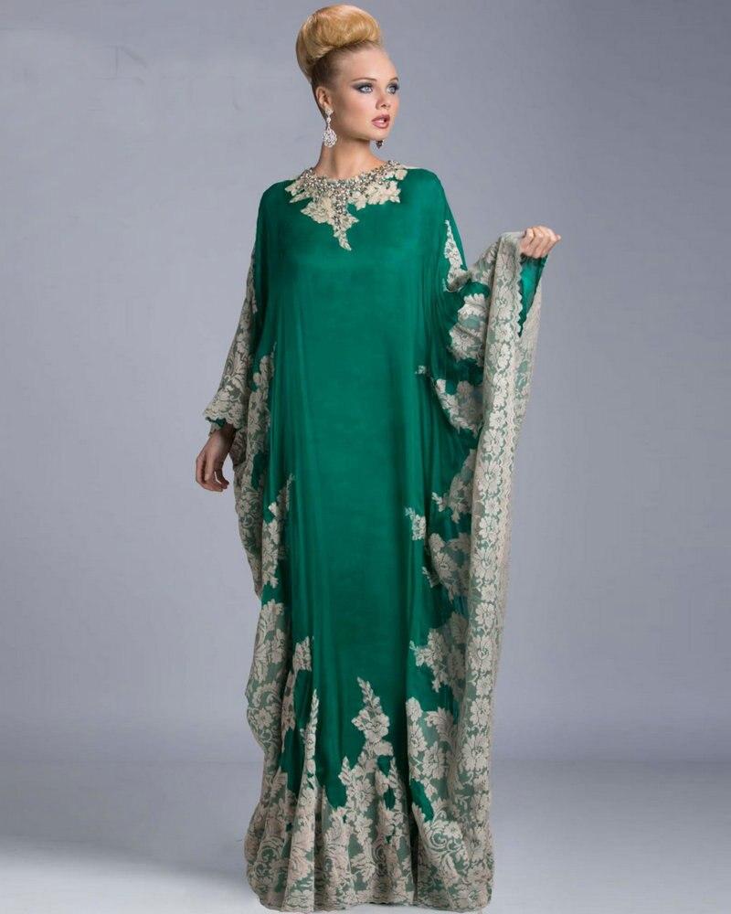 Dubai Petite Evening Gowns Turquoise_Evening Dresses_dressesss