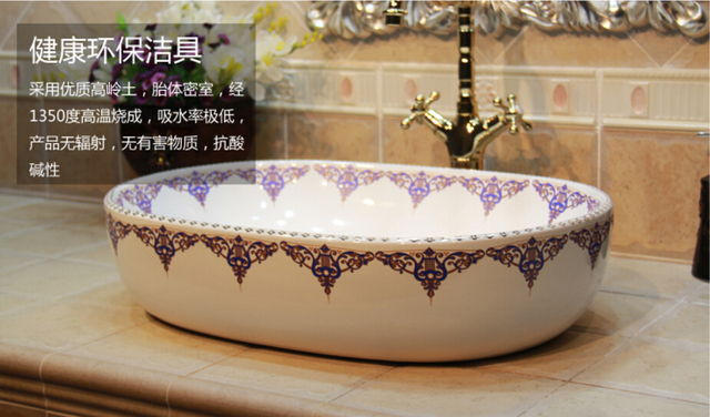 Oval Bathroom Lavabo Ceramic Counter Top Wash Basin Cloakroom Hand Painted  Porcelain Vessel Sink JYX001